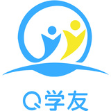 Q学友-线上线下混合式智慧教育云平台